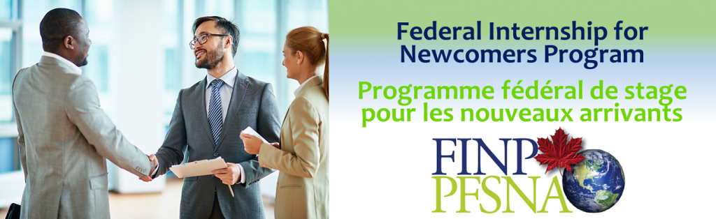 canada federal internship for newcomers program