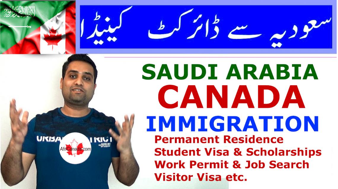 Saudi to Canada Immigration