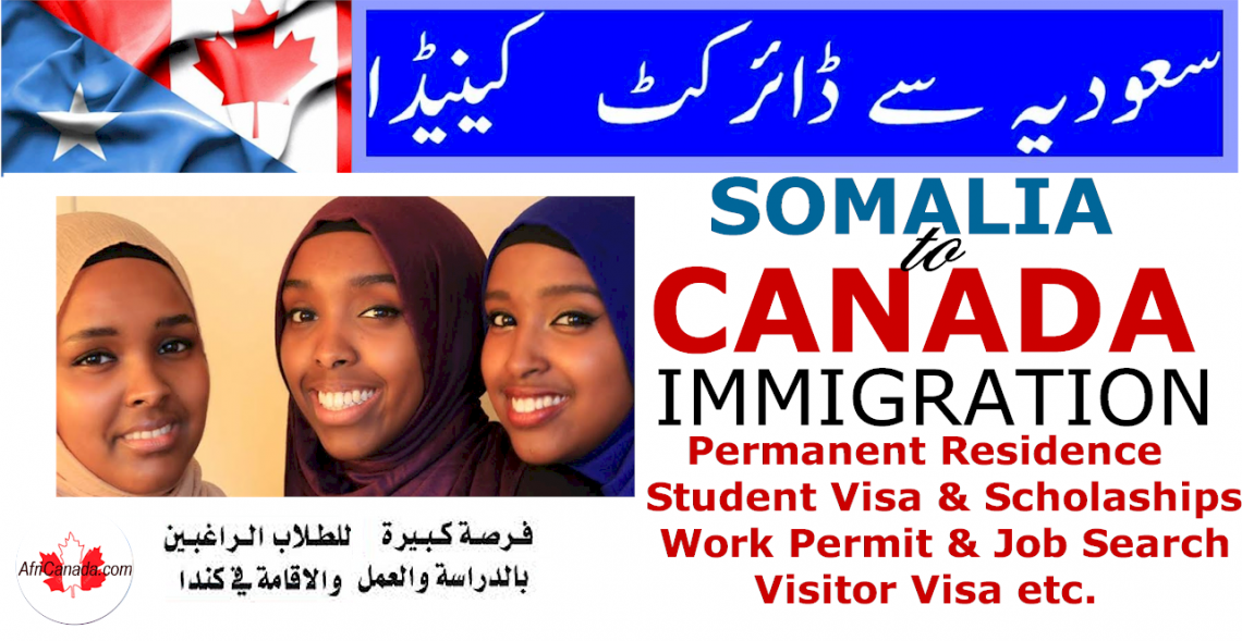 somalia to canada immigration
