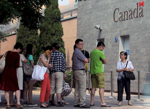 Beijing visa application centre