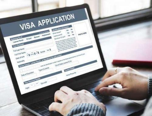 online permanent residence application portal